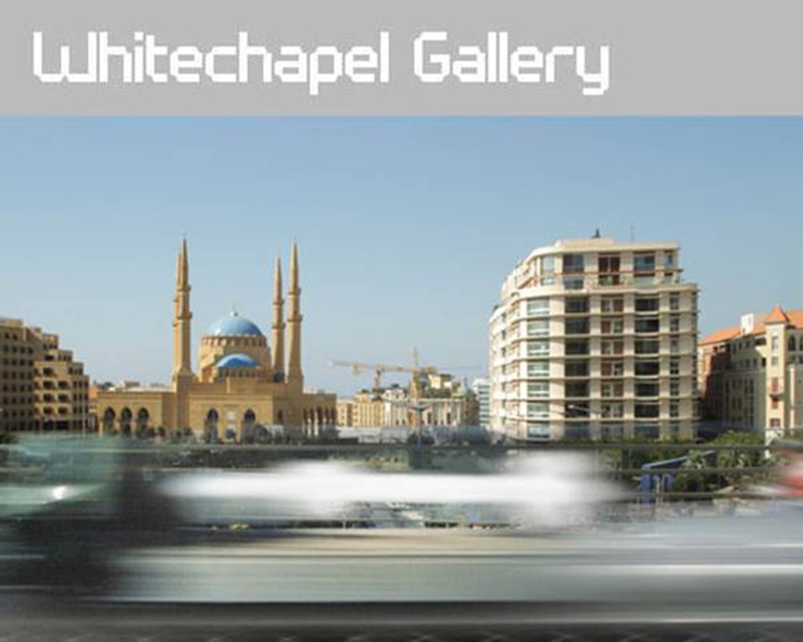 beyond-the-former-me-whitechapel-gallery-10-may