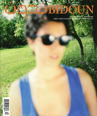 bidoun-interviews_cover_1-1_large