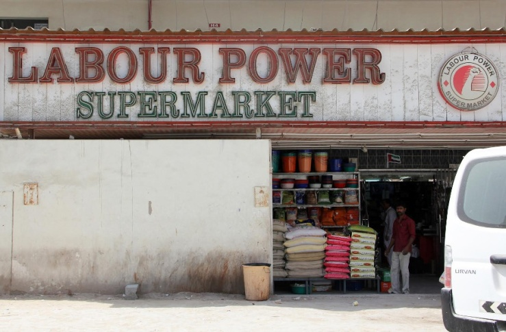 labour-power-supermarket-jebel-ali-from-companions-by-gm-a