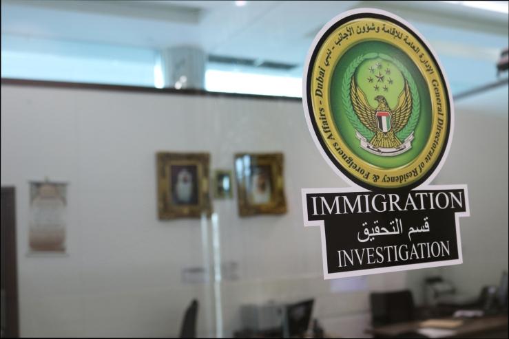 img_0010_immigrationinvestigationsharp_sheikhs_officebackground_crop low